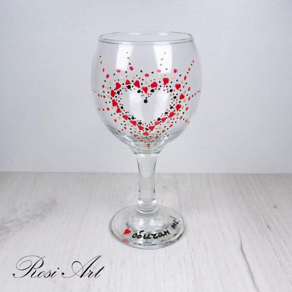 """Чаша """"Сърце"""""""