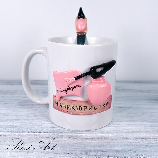 Комплект чаша и лъжичка Маникюристка в розово 01
