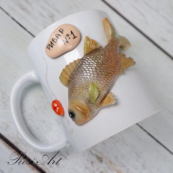 чаша рибар номер 1