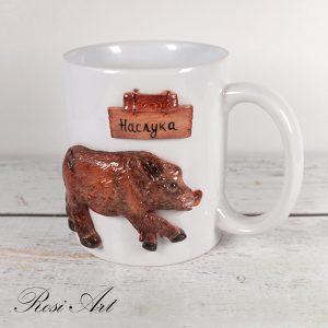 Чаша за ловец с глиган и надпис Наслука