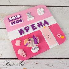декоративно пано- бебешка визитка