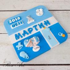 Декоративно пано - бебешка визитка за момче