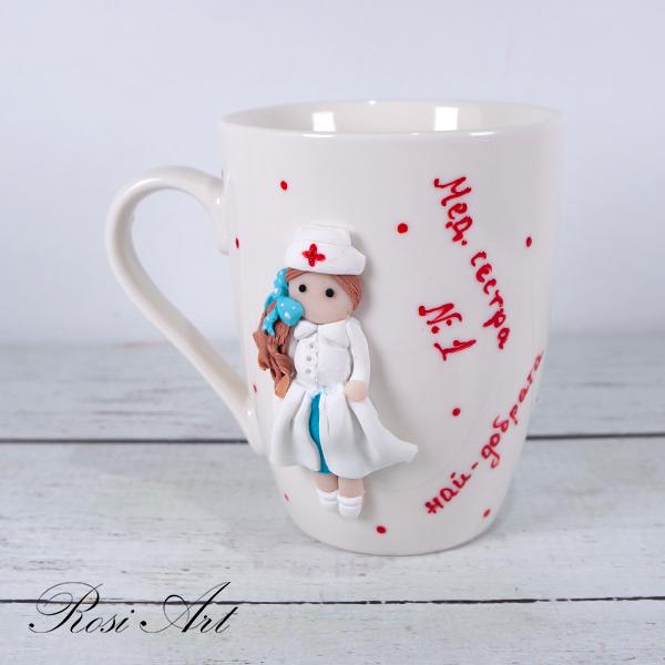 Чаша медицинска сестра