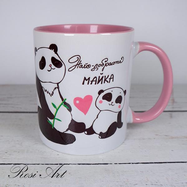 Чаша Най-добрата майка в розово